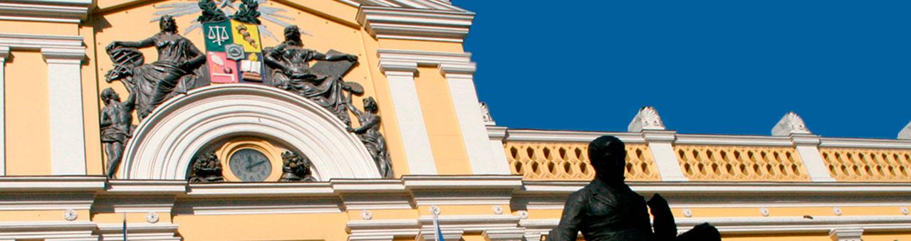 Universidad de Chile presenta por segundo año consecutivo la opción de cursos Abiertos a la Comunidad.